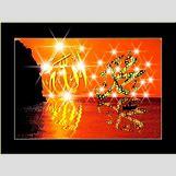 Beautiful Allah Muhammad Wallpaper   1600 x 1200 jpeg 210kB