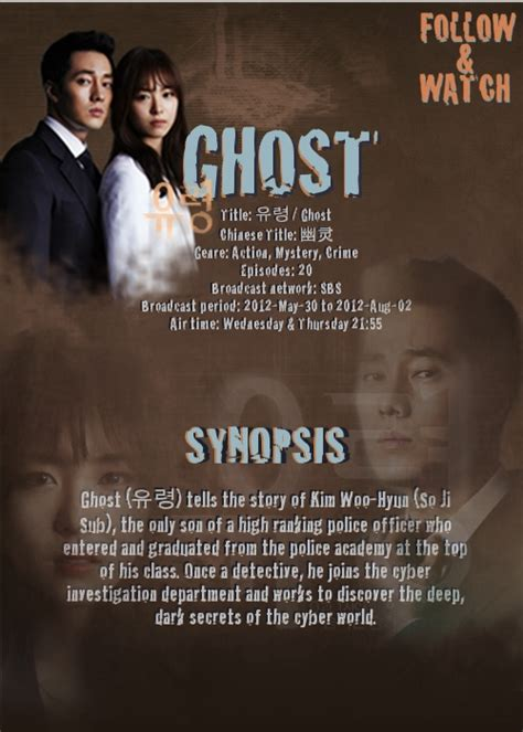 film ghost drama korea 322 best k drama movies images on pinterest