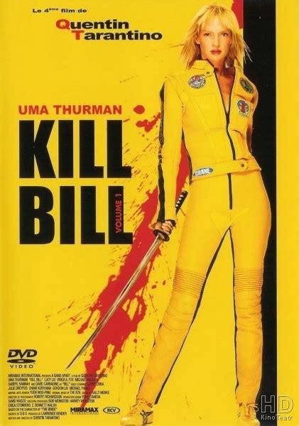 kill bill vol 1 2003 imdb html autos weblog убить билла kill bill vol 1 2003 смотреть онлайн в