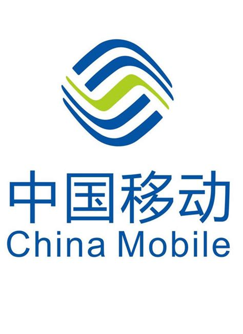 mobili cina china mobile images