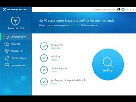 descargar antivirus descargar e instalar el mejor antivirus 360total