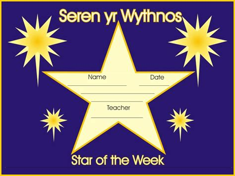 printable star of the week star of the week printables pictures to pin on pinterest