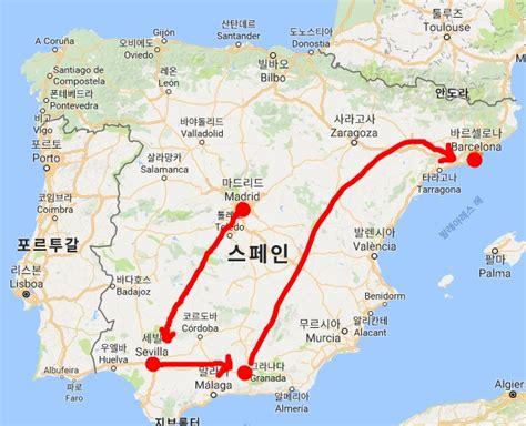 map uf united states 여유롭게 천천히 둘러볼수 있는 스페인 2주여행 코스