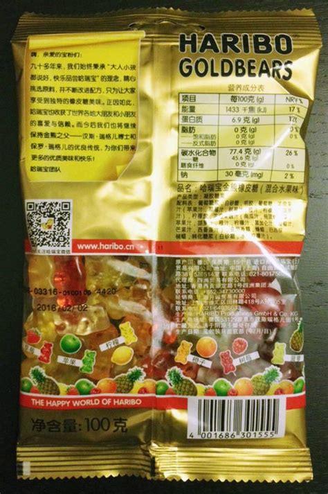transfette tabelle chinesisch lernen mit alltags und gebrauchstexten haribo