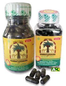 Diskon Hiu Habbatus Sauda Plus Mengkudu Kapsul 187 habbatussauda toko herbal amwah