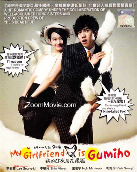 film drama korea gumiho my girlfriend is a gumiho dvd korean tv drama cast by