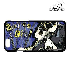 Persona 5 All Out Attack Iphone All Hp 2 persona 5 all out attack iphone justine caroline for iphone 7 plus 8 plus anime