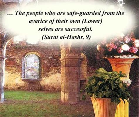 Swara Qur An Sq03 2 do not inherit by