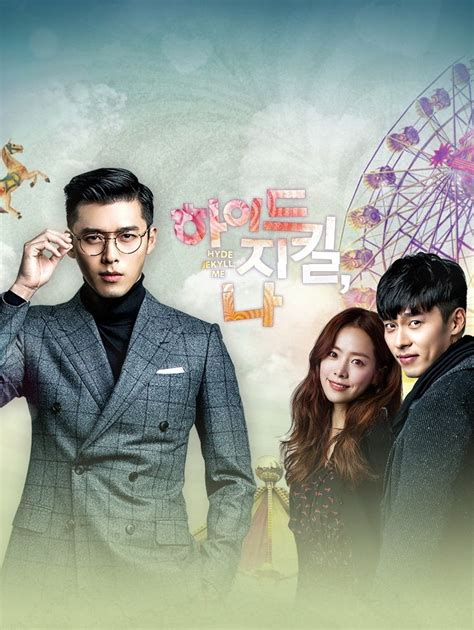 dramacool queen in hyun hyde jekyll and i kdrama 2015 hyun bin plays both the