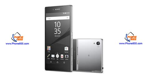 Sony Xperia Z5 Gold Second sony xperia z5 premium dual specification and price