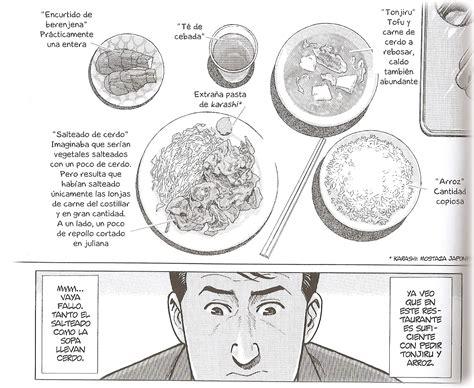 el gourmet solitario comics el gourmet solitario