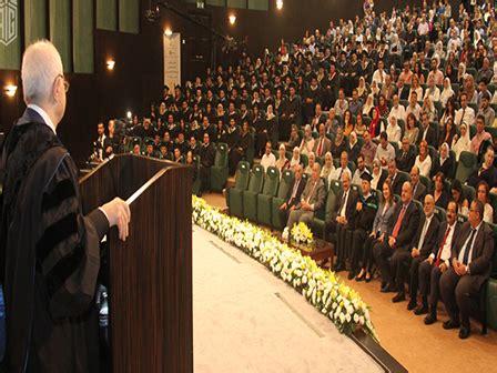 Talal Abu Ghazaleh Mba Fees by The Graduation Of The Eighth Mba Batch Alumni Of Talal Abu
