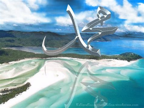 Wallpaper Islami Cantik | wallpaper islami kaligrafi nusantara auto design tech