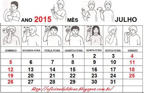 O M Calendario 2015 Libras Uma L 205 Ngua Que Se V 202 Calend 225 2015 Em Libras