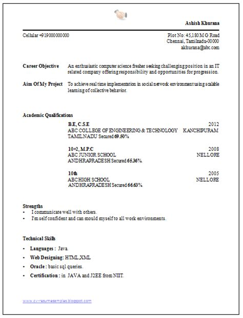 professional resume format for freshers free 10000 cv and resume sles with free