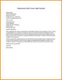 Warehouse Cover Letter Template by Warehouse Cover Letter For Resume Warehouse Associate