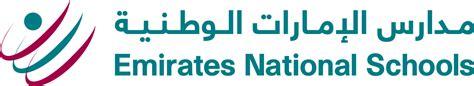 emirates national school middle east international baccalaureate association meiba