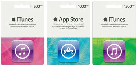 Ipad App Store Gift Card - продажа gift card для itunes и app store vk