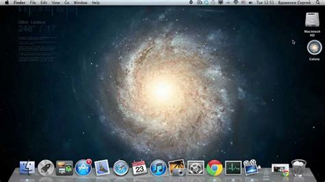Free 3d Live Wallpaper For Mac by Live Wallpaper For Mac Interactive 3d Galaxy Galaxies