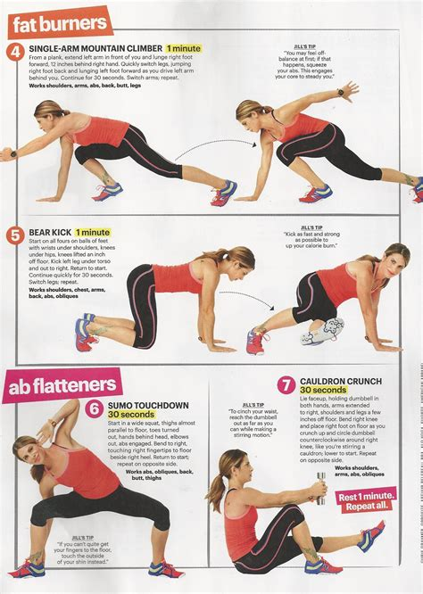 jillian featured in self magazine www brooklynfitchick health fitness jillian