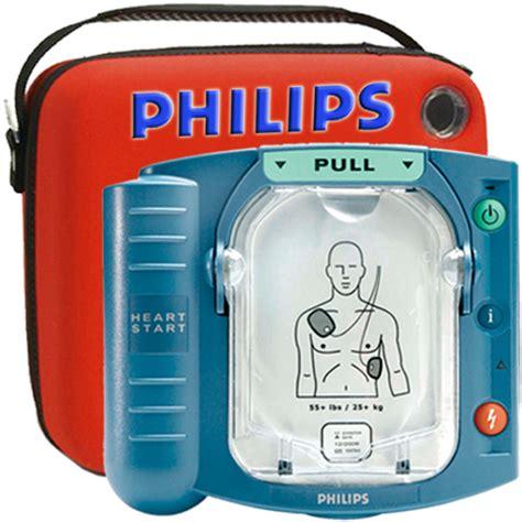 defibrillatore automatico interno defibrillatore dae semiautomatico philips hs1 completo con
