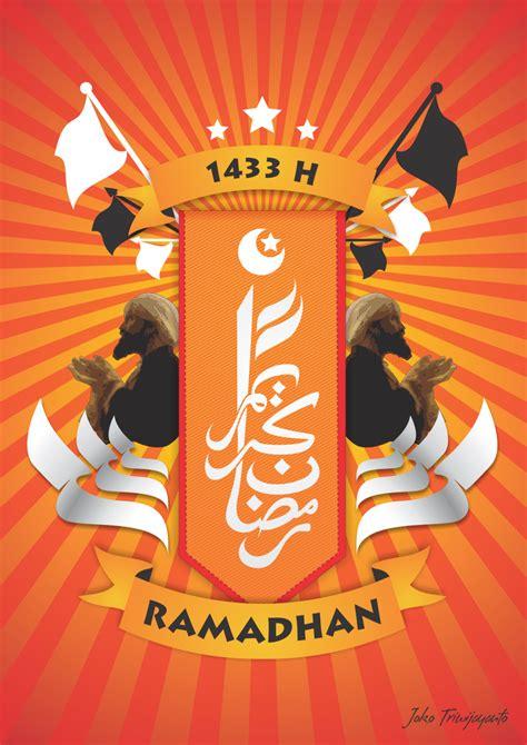 yantodesign  vector kaligrafi ramadhan
