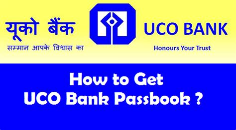 how to get house loan from bank uco bank house loan 28 images inspirationalpassion 187 uco bank mobile banking