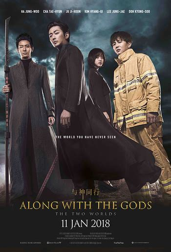 along with the gods singapore release date we cinemas movie details