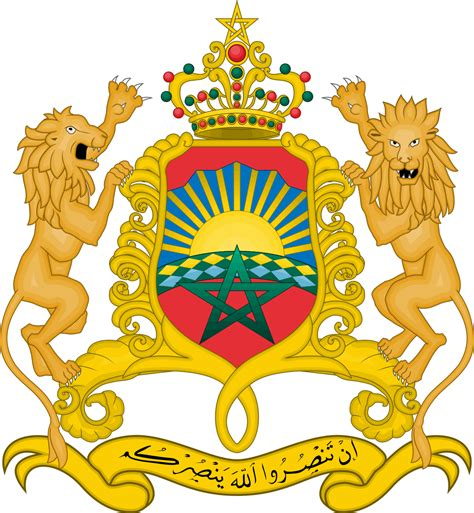 armoiries définition armoiries du maroc wikip 233 dia