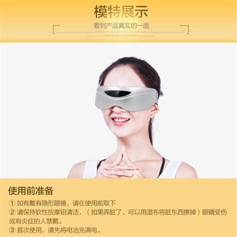 Alat Pijat Elektrik Terbaik alat pijat mata elektrik rechargeable white