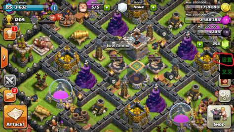 download mod game clash of clans android free games android hack mood free games clash of clans