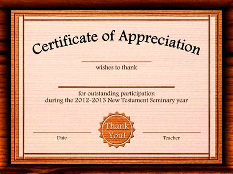 certification of appreciation template certificate of appreciation sles free