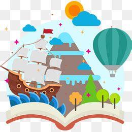 gratis libro dancing the dream para leer ahora los ni 241 os que subir para conseguir libros vector png los ni 241 os de dibujos animados subir a