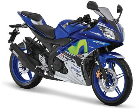 Kas Rem Yamaha R15 Xabre Depan Belakang harga dan spesifikasi yamaha r15 ridergalau