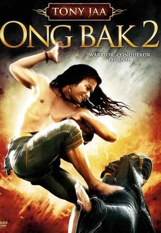 vidio film ong bak 2 ong bak 2 video on demand dvd discshop se