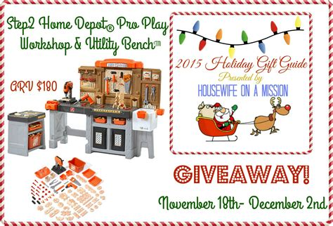 Play From Home Sweepstakes - step2 home depot pro play workshop giveaway ends 12 02