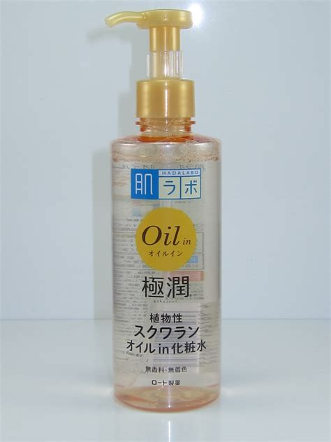 Labo Labo Lotion hada labo gokujyn in lotion for lighter day use