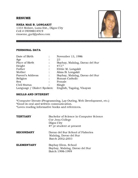 Resume Template Exles by Resume Sle Simple De9e2a60f The Simple Format Of Resume