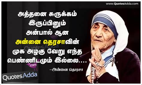 about mother teresa biography in tamil best tamil quotes quotesgram