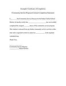 Court Ordered Community Service Letter Court Ordered Community Service Letter Template