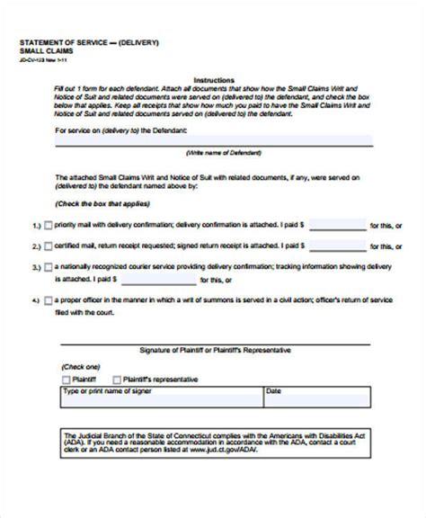 49 claim forms exles