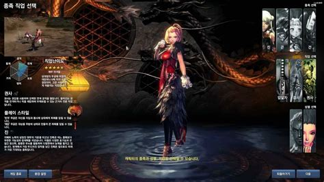Blade And Soul How To Search For Great Korea Blade And Soul Gameplay And Review