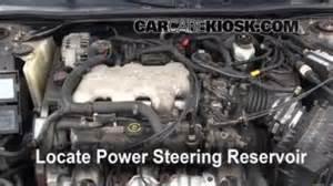 2000 impala power steering location 2000 free engine