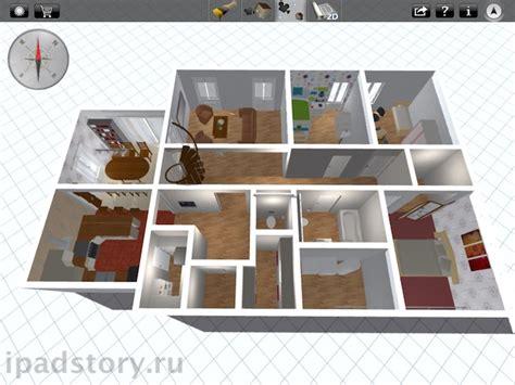 home design 3d ipad 2nd floor home design 3d ipad second floor