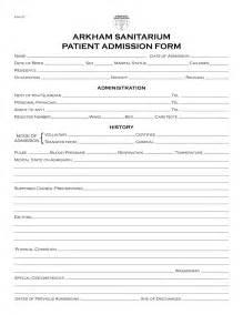 propnomicon arkham sanitarium patient admission form
