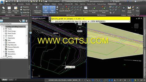 tutorial autocad civil 3d 2015 autocad civil 3d 2015基础入门训练视频教程