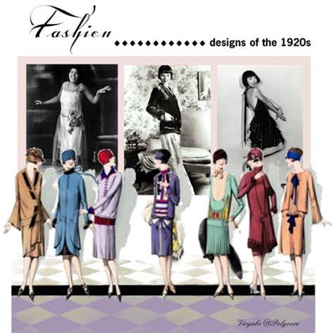 7 Top Fashion Designers by Vintage Inspired Fashion 7 Fashion Designers