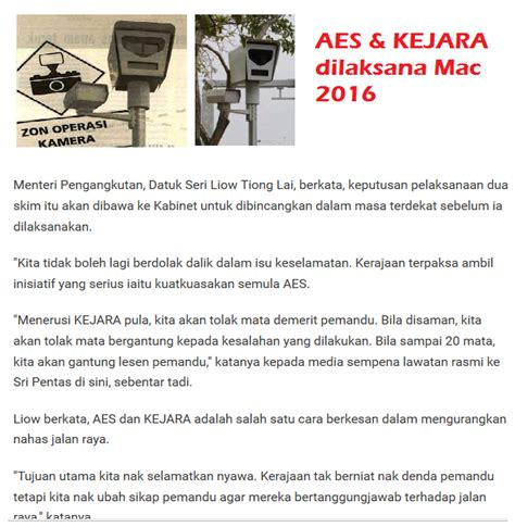 Kamera Di Malaysia senarai lokasi kamera aes di malaysia