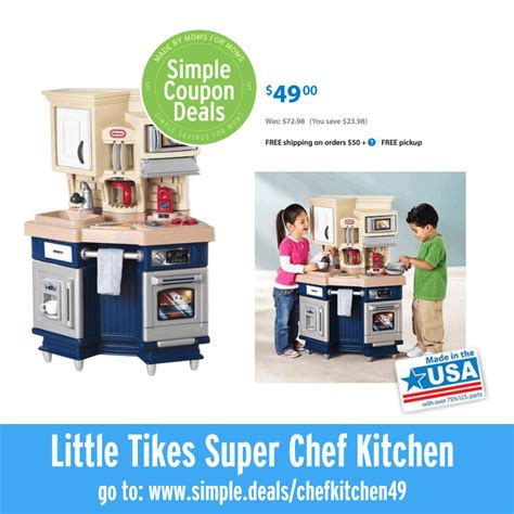 tikes chef kitchen tikes chef kitchen 49 orig 73 simple coupon deals