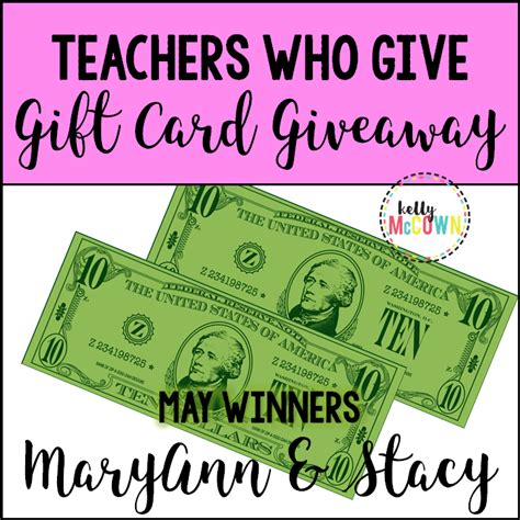 Tpt Gift Card - kelly mccown teachers who give tpt gift card giveaway may